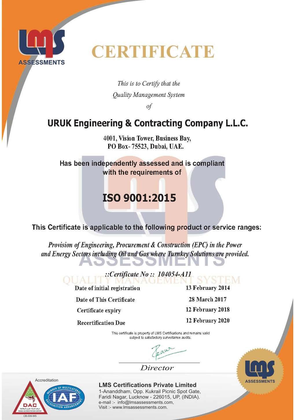 Certification Uruk Engineering